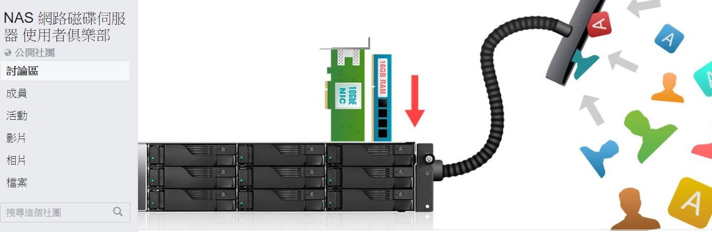 打造虛擬化儲存一體與企業儲存資料恢復