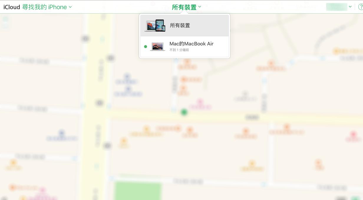 02-find-my-mac