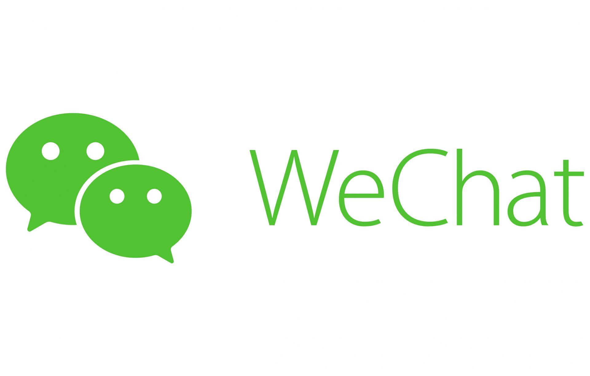 Wechat資料庫加密逆向工程分析