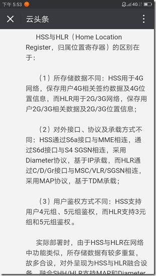 Screenshot_2017-09-09-17-53-27-0571519310