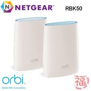 福利品 NETGEAR Orbi 高效能 AC3000 三頻 WiFi MESH延伸系統組合 RBK50