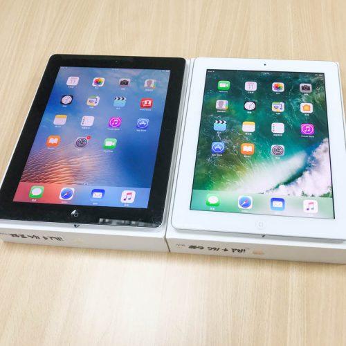 """iPad 2 3 4 5 [9.7""""]"""