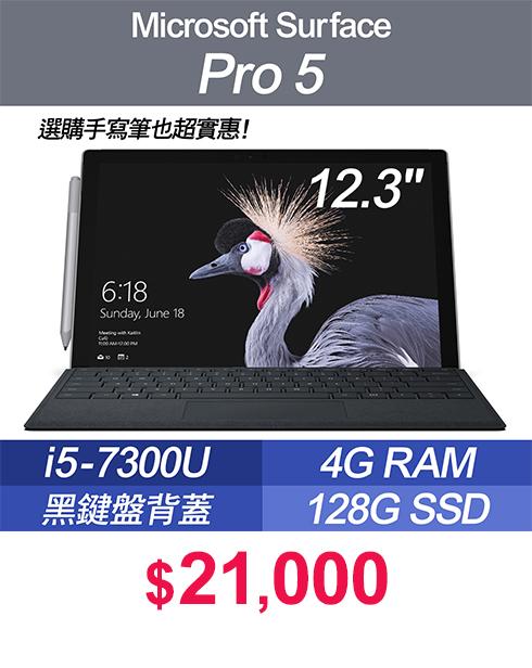 Microsoft Surface Pro 5 : $21000