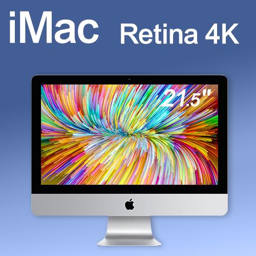 iMac 21.5″ 薄款 Retina 4K 高畫質