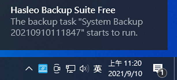 Windows Server也適用之免費好用系統備份軟體:Hasleo Backup Suite