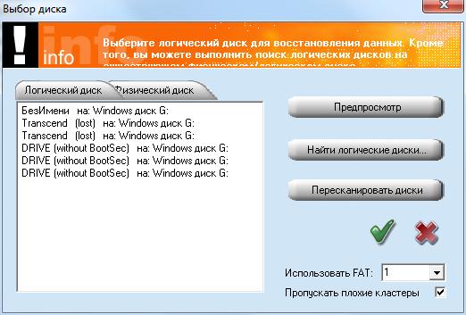 免費的資料救援軟體真實效果(二)